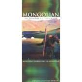 Mongolian-English / English-Mongolian Dictionary & Phrasebook