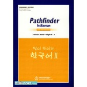 Pathfinder in Korean 2: Low Intermediate, Student Book+English CD