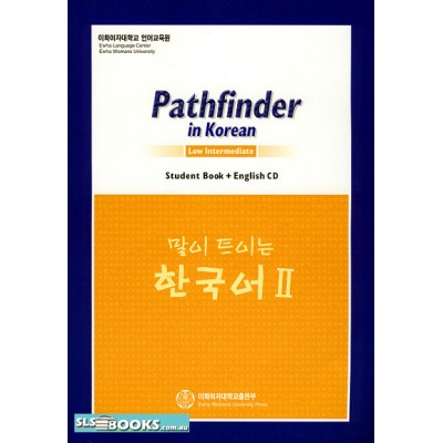Pathfinder in Korean 2: Low Intermediate, Student Book+English CD