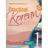 Practical Korean Basic 1 with 2 CD