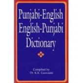 Punjabi-English / English-Punjabi Dictionary