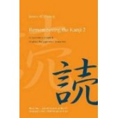 Remembering the Kanji: Vol. 2 A Systematic Guide to Reading the Japanese Characters