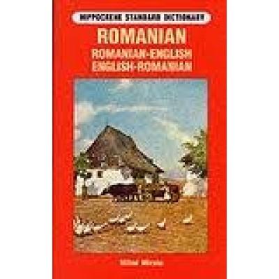 Romanian-English / English-Romanian Standard Dictionary