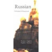 Russian-English / English-Russian Dictionary & Phrasebook
