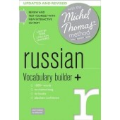 Russian Vocabulary Builder+ with the Michel Thomas Method
