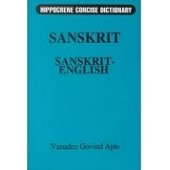 Sanskrit-English Concise Dictionary