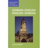 Serbian-English / English-Serbian Concise Dictionary