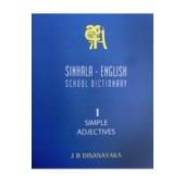 Sinhala English School Dictionary