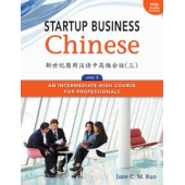 Startup Business Chinese, Level 3, Textbook & Workbook
