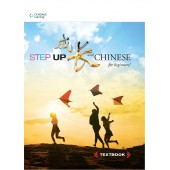 Step up with Chinese for Beginners Textbook 1