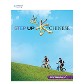 Step up with Chinese for Beginners Textbook 2