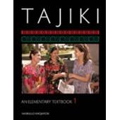 Tajiki: An Elementary Textbook Volume 1