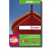 Talk Greek (Book and CD)