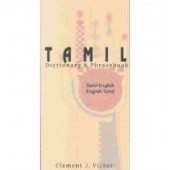 Tamil-English / English-Tamil Dictionary & Phrasebook