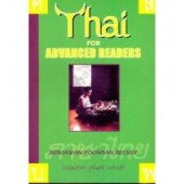 Thai for Advanced Readers (Mixed Media)