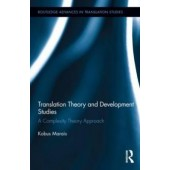 Translation Theory And Development Studies: A Complexity Theory Approach