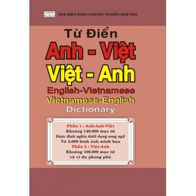 Tu Dien Anh – Viet / Viet – Anh : English-Vietnamese, Vietnamese-English Dictionary