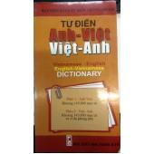 Tu Dien Anh – Viet / Viet – Anh: Vietnamese-English, English-Vietnamese Dictionary