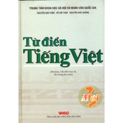 Tu Dien Tieng Viet – Vietnamese Dictionary