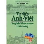 Tu Dien Viet Anh: Vietnamese – English Dictionary