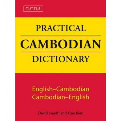 Tuttle Practical Cambodian Dictionary: English-Cambodian, Cambodian-English