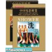 Watching the Movie and Learning Chinese: Shower with 1 CD