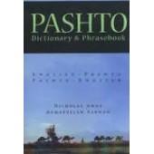 Pashto books